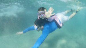 Snorkel Trail Ocean Reef Park
